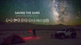 Dark Skies Festival - 'Saving the Dark' Film Screening